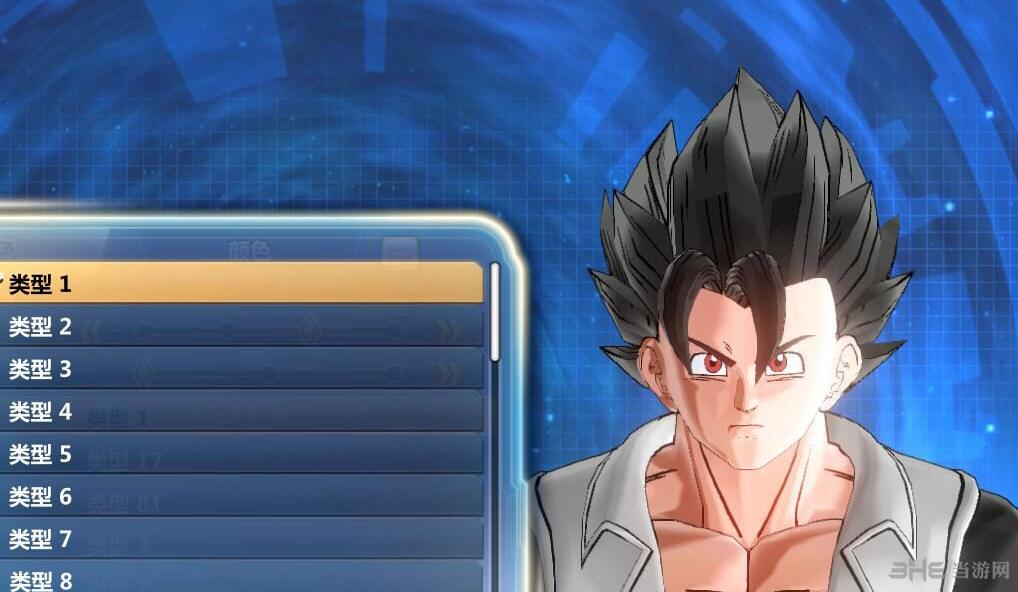龙珠:超宇宙2一代人类赛亚人发型MOD截图3