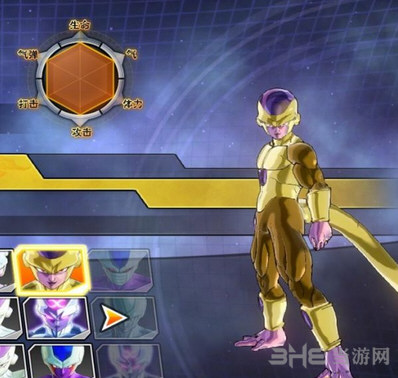 龙珠:超宇宙2暴力超2黄金弗利沙MOD截图0