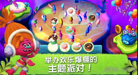 魔发精灵:派对之森电脑版截图1
