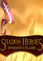 影子英雄:火焰复仇(Shadow Heroes:Vengeance In Flames)第一章硬盘版