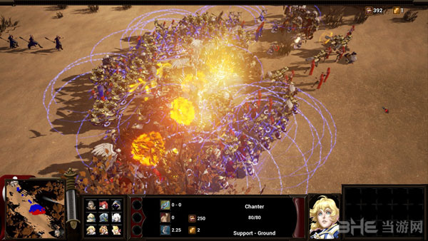 影子英雄:火焰复仇截图1