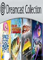 DC游戏合集(Dreamcast Collection)PC硬盘版