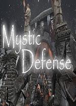 神秘防御(Mystic Defense)PC硬盘版