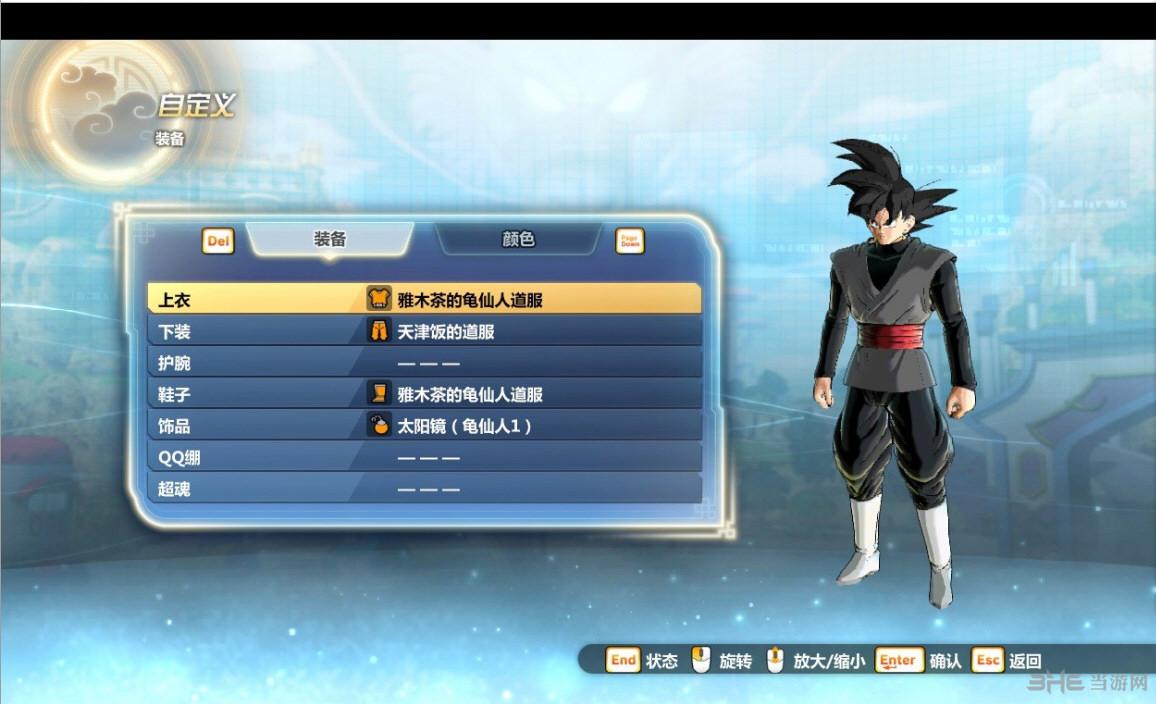 龙珠超宇宙2黑悟空服装MOD截图2