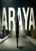 阿拉亚(ARAYA)PC硬盘版