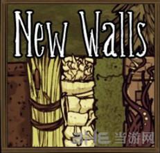 饥荒:联机版五种新增的墙MOD截图0