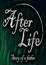 死后生活:父亲的故事