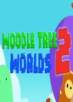 伍德尔树2:世界(Woodle Tree 2: Worlds)PC硬盘版