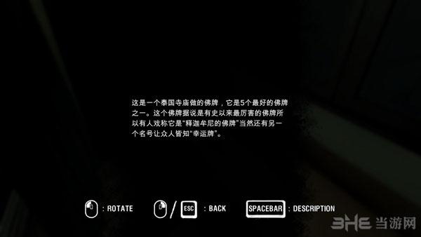 阿拉亚简体中文汉化补丁截图2