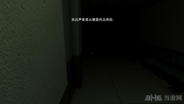 阿拉亚简体中文汉化补丁截图3