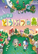动物之森(Animal Crossing)NDS版