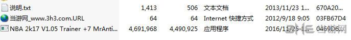 NBA 2K17七项修改器截图1