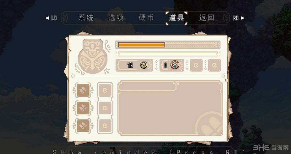 猫头鹰男孩简体中文汉化补丁截图0