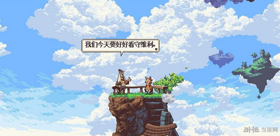 猫头鹰男孩简体中文汉化补丁截图1