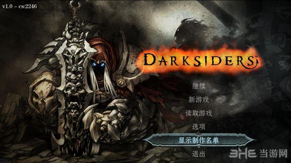 暗黑血�y�U��(zhan)神版