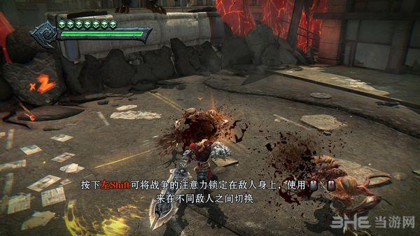 暗黑血统:战神版截图3
