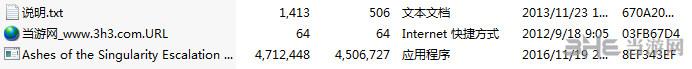 奇点灰烬扩展版两项修改器截图1