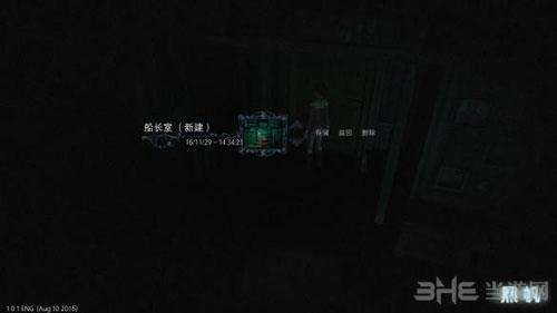 黑帆:幽灵船截图0
