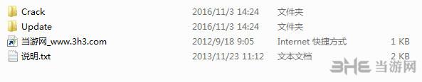 激次元组合:布兰+海王星VS僵尸军团9号升级档截图3