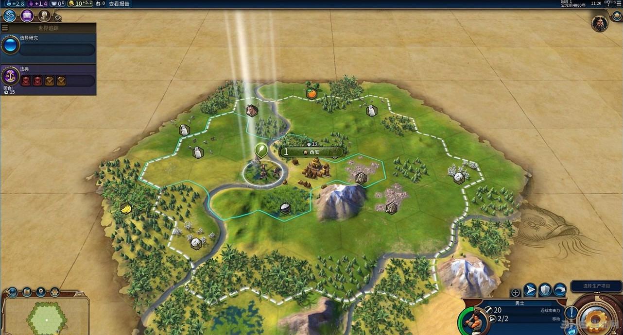 文明6v1.0.0.26坐城满三环土地MOD截图0