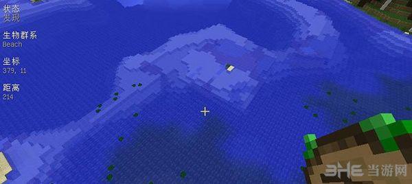 我的世界1.10.2自然罗盘MOD截图1