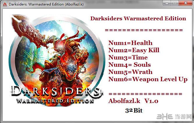 暗黑血统战神版V1.0六项修改器截图0
