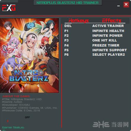 Nitro+爆裂:女主角大乱斗六项修改器截图0