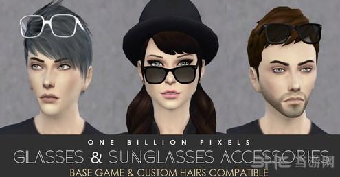 模拟人生4多款造型眼镜MOD截图0