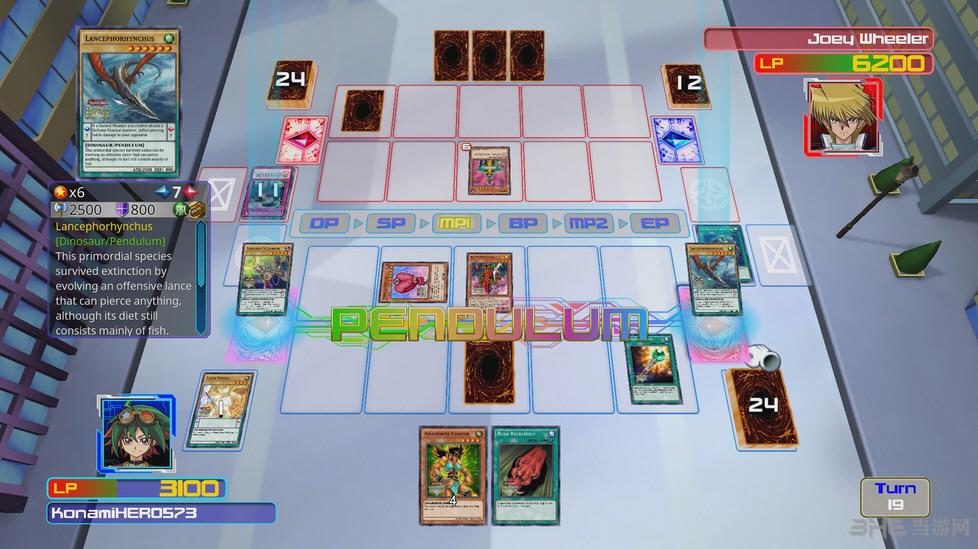 游戏王:决斗者遗产70%卡牌解锁存档截图0