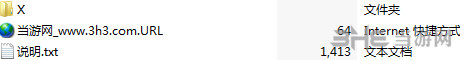 游戏王:决斗者遗产70%卡牌解锁存档截图1