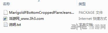 模拟人生4 6色喇叭牛仔裤MOD截图2