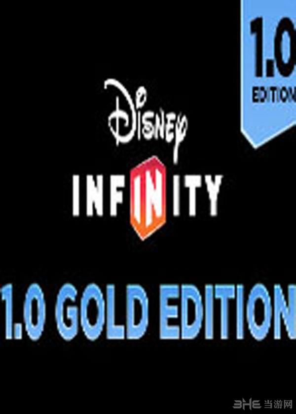 迪士尼无限1.0(Disney Infinity 1.0)黄金硬盘版
