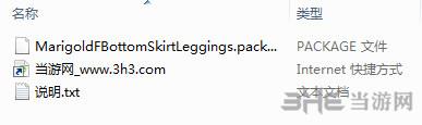 模拟人生4 22色假裙子连裤袜MOD截图3