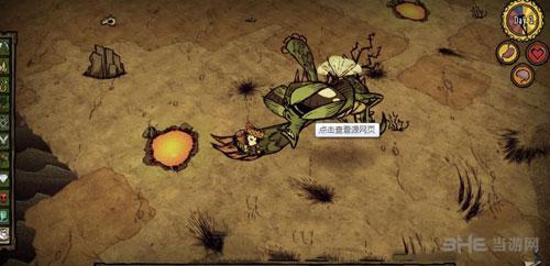 饥荒联机版游戏图片1