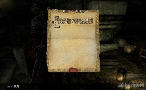 上古卷轴5重制版游戏截图6