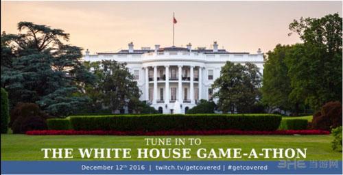 白宫游戏竞赛图片1