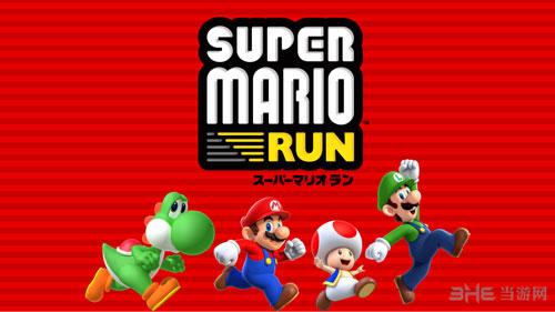 超级马里奥跑酷游戏图片1