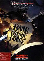巫术6(Wizardry 6: Bane of the Cosmic Forge)整合5号升级档PC硬盘版
