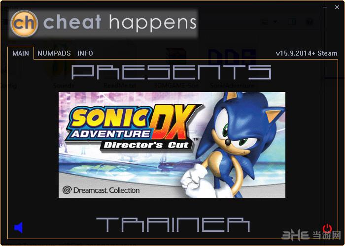 索尼克大冒险DX三项修改器截图0