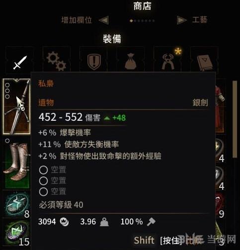 巫师3:狂猎富裕的商人和自由买卖MOD截图2