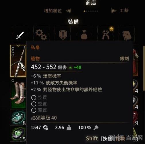 巫师3:狂猎富裕的商人和自由买卖MOD截图1