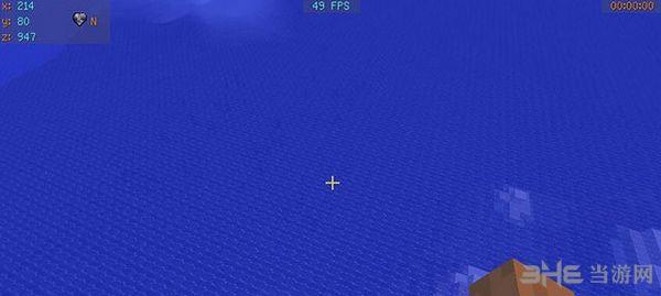 我的世界1.8.9巴蒂坐标MOD截图0