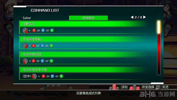 Nitro+爆裂:女主角大乱斗简体中文汉化补丁截图0