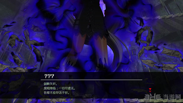 Nitro+爆裂:女主角大乱斗简体中文汉化补丁截图1