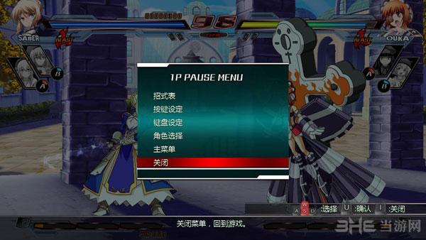 Nitro+爆裂:女主角大乱斗简体中文汉化补丁截图3