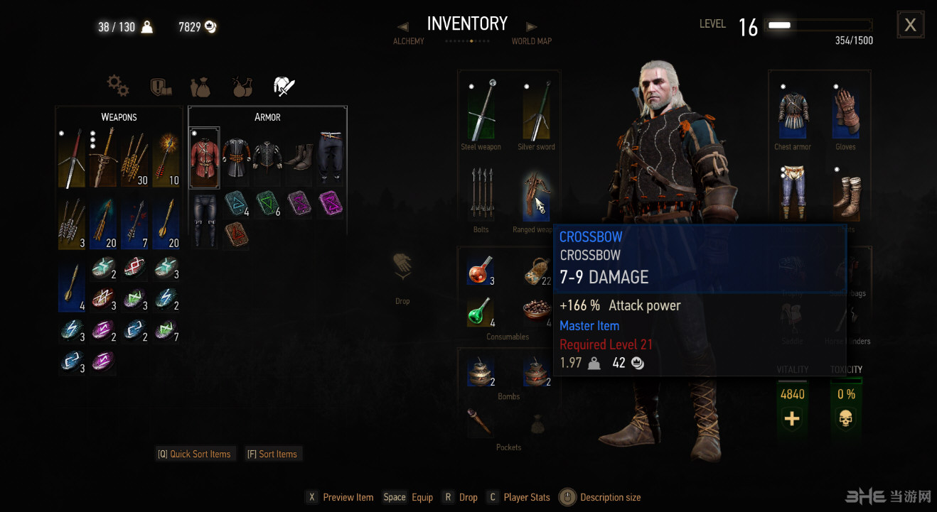 巫师3:狂猎解除物品等级限制MOD截图0