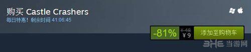 Steam促销截图1