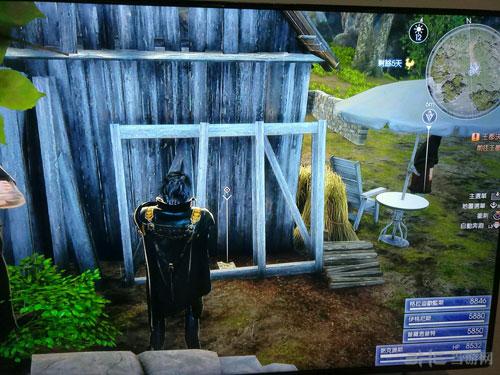 最终幻想15神秘纸片位置截图17