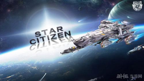 星际公民海报截图1