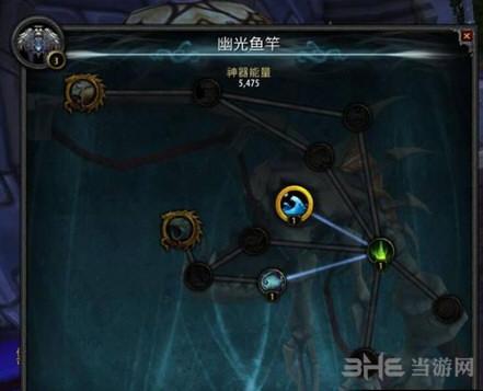 魔兽世界银鲭鱼鱼点截图1